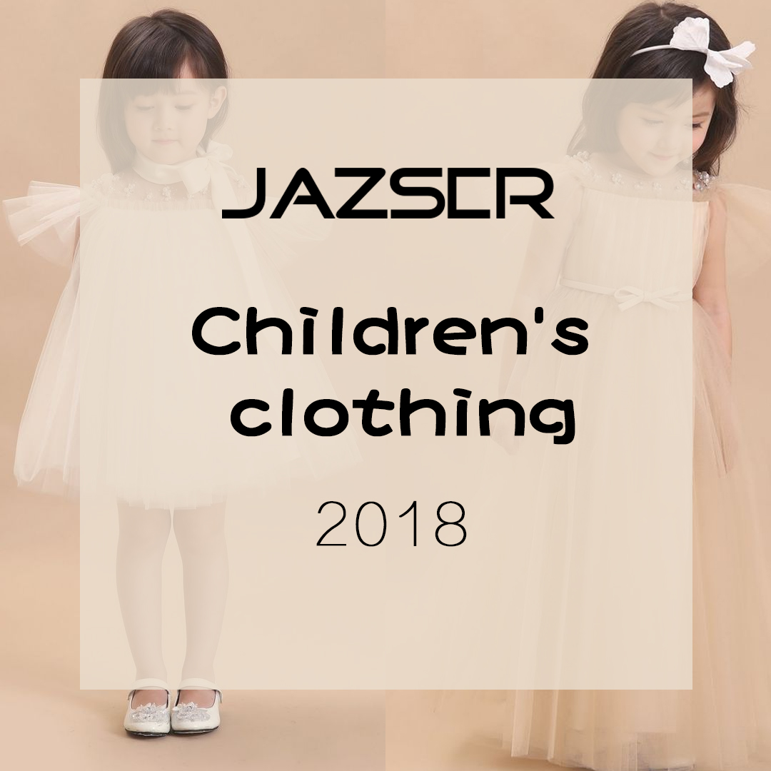 Children's clothing 18ss